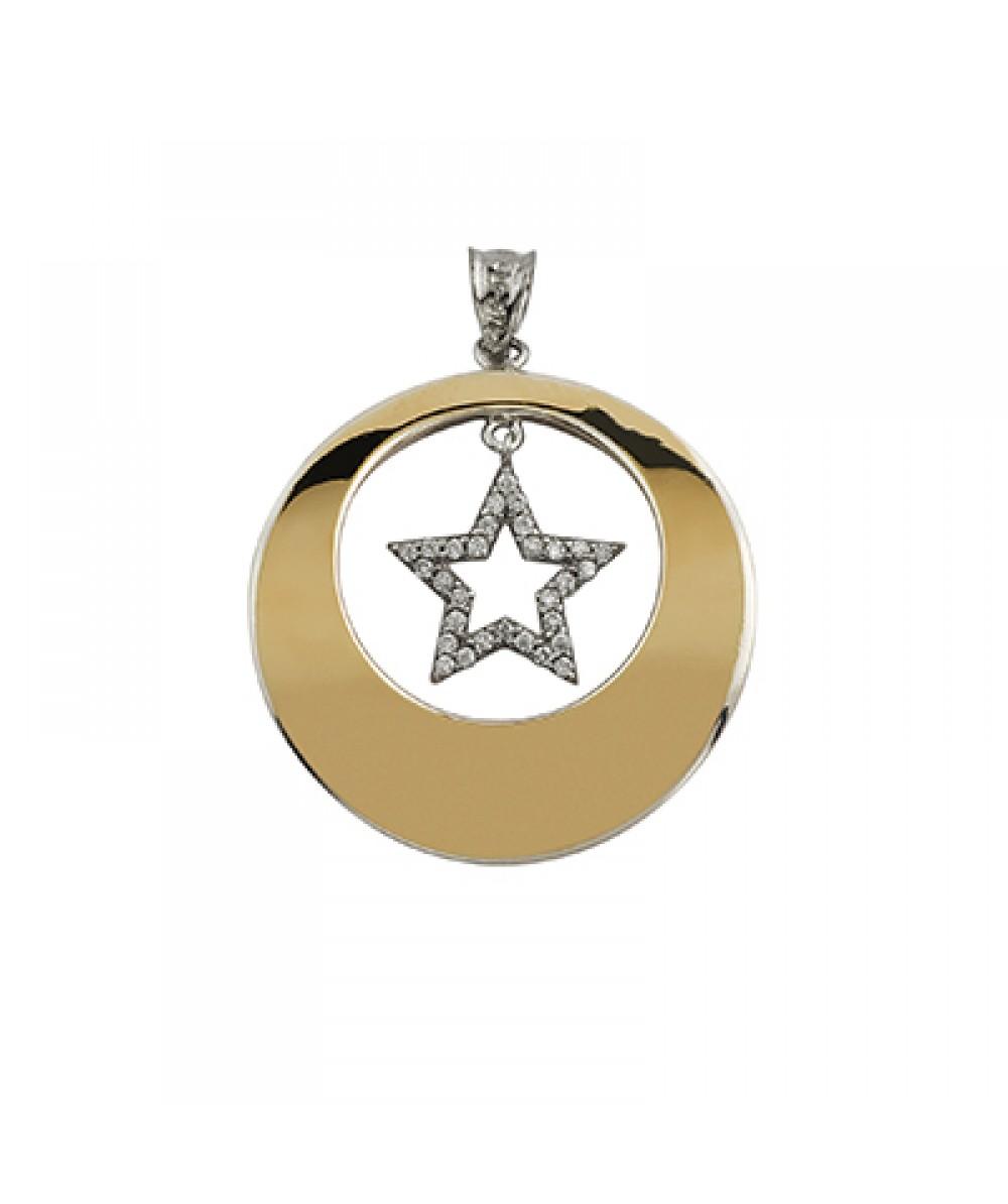 Colgante de Plata/Oro 1/10 con estrella - Regalanda